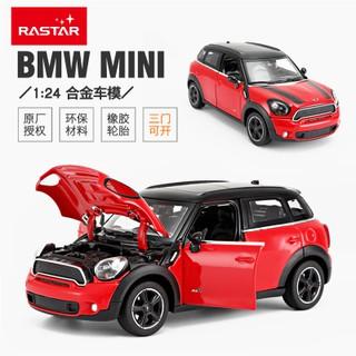 【W先生】星輝 RASTAR 1:24 1/ 24 MINI COOPER S COUNTRYMAN 金屬 合金車 模型車
