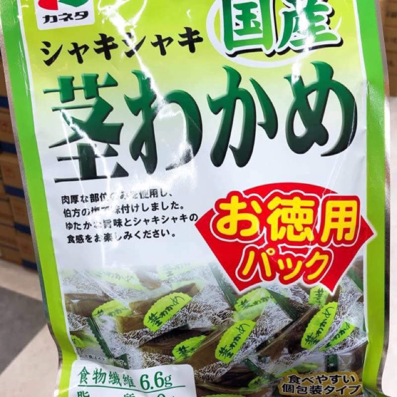 ~日本連線~日本鮮脆海帶芽/昆布零食