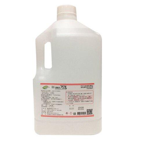 醫強 75%潔用酒精 (4L) 桶裝