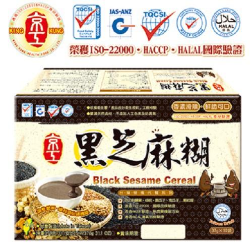 京工 黑芝麻糊(奶素食) 37gX10包/盒 【吃得到腰果、核桃、南瓜子..堅果顆粒】