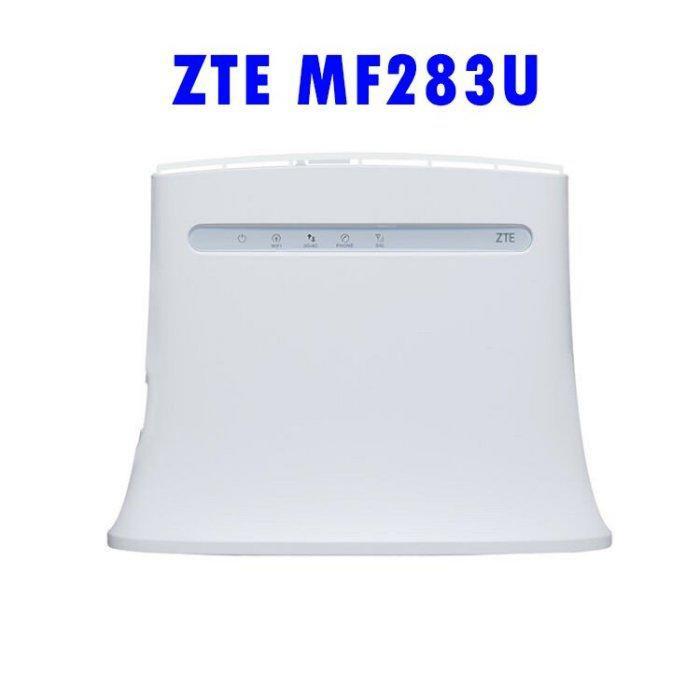 【送轉卡】中興ZTE MF283U mf283+ 4G wifi分享器無線網卡路由器 另售B316 b315 MF286