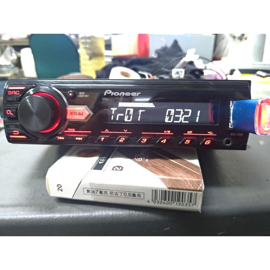 先鋒 PIONEER MVH-85UB USB/AUX/Android/智慧型音響主機 二手 汽車 MP3 音響 主機