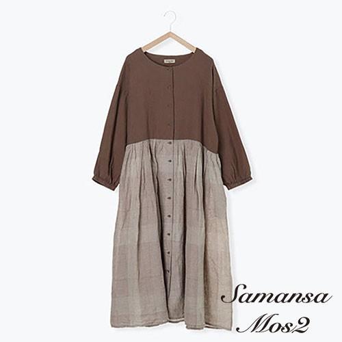 Samansa Mos2 格紋拼接棉麻開襟長袖洋裝(FL11L0H0780)