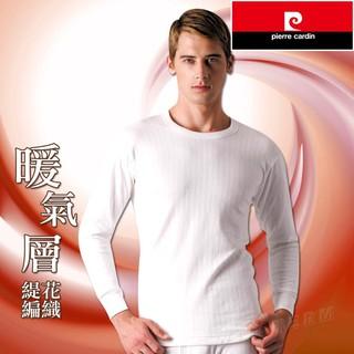 Pierre Cardin 皮爾卡登 暖氣層保暖圓領長袖衫-台灣製造 皮爾卡登衛生衣 皮爾卡登內衣 新北市