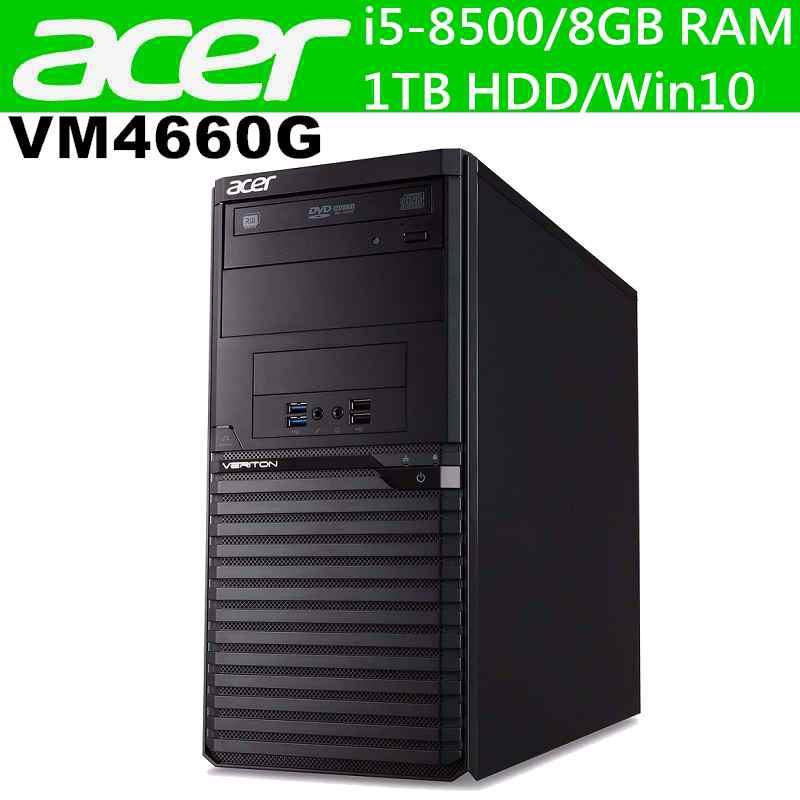 Acer VM4660G i5-8500/8G/256G+1TB/Win10 home