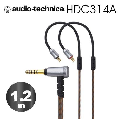 〔送收納盒〕Audio-Technica 鐵三角 HDC314A A2DC耳機用導線 1.2M 忠實呈現