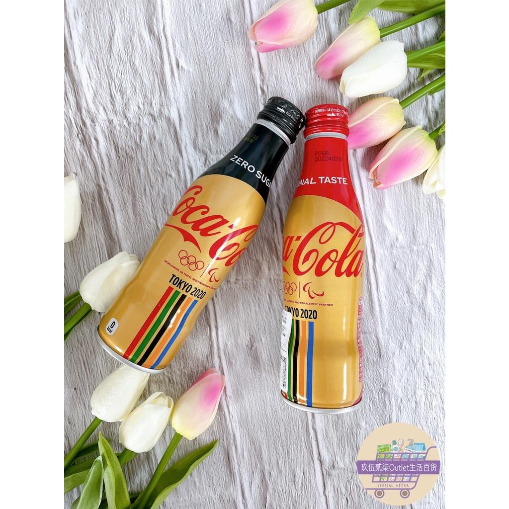 可口可樂 2020東京奧運可樂 日本東京奧運會紀念收藏版鋁罐瓶裝