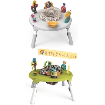 💞富貴糖💞玩具出租Oribel 成長型多功能遊戲桌