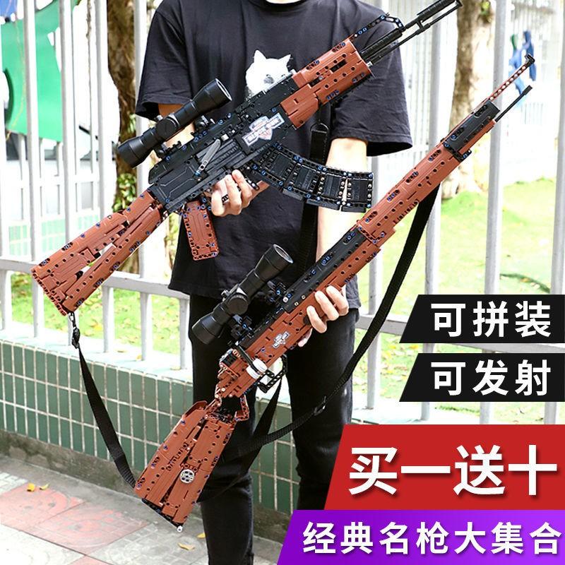 【樂高玩具】兼容樂高絕地求生拼裝積木槍98k吃雞拼插awm狙擊槍可發射男孩玩具