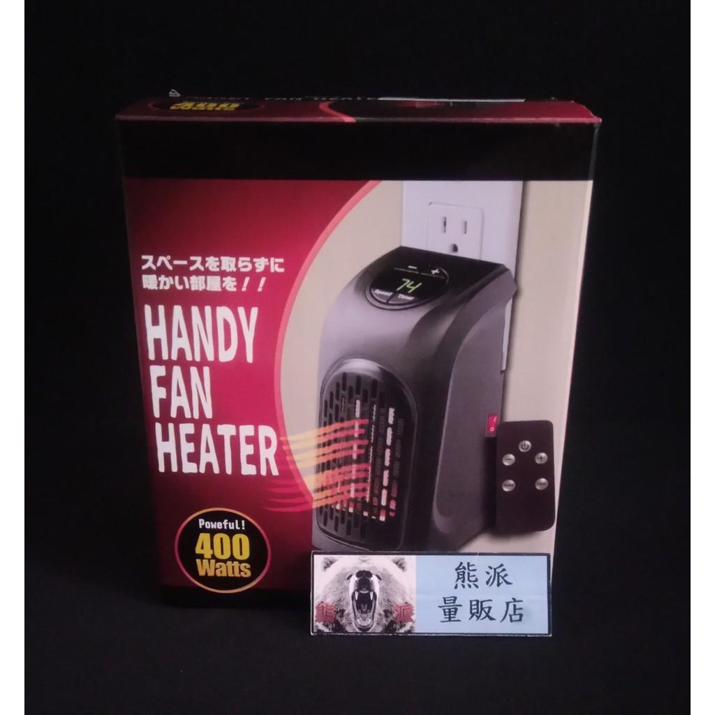 【熊派量販店】日本空運商品✈️ 可遙控小型電暖器 可設定溫度 即插即用! 陶瓷式發熱