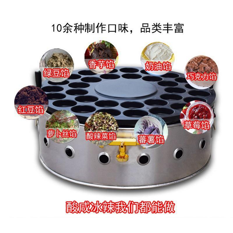 、瓦斯款燃氣旋轉32孔 紅豆餅機 紅豆餅爐 車輪餅機 車輪餅爐 也可製作蛋漢堡 新型不沾塗層