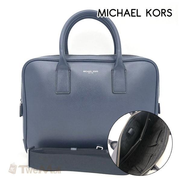 MICHAEL KORS MK斜背包手提公事包男女防刮皮革灰藍全新100%正品全省專櫃可送修twemall
