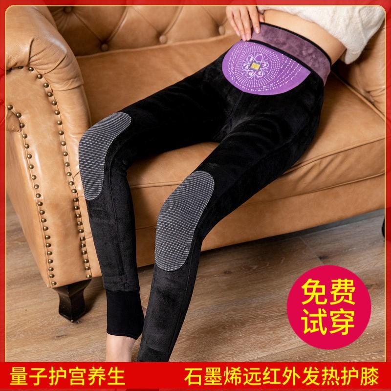 黑色褲子女高腰褲女顯瘦打底褲冬季加絨加厚自發熱石墨烯護膝長褲b03