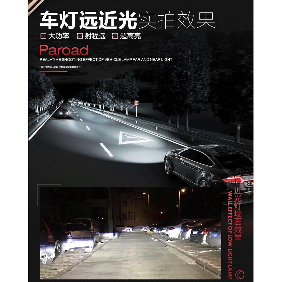 ■❉♀【最性價比 9000LM 】汽車 機車 LED大燈 H4 H7 H11 H1 9005 9006 HB3 HB4