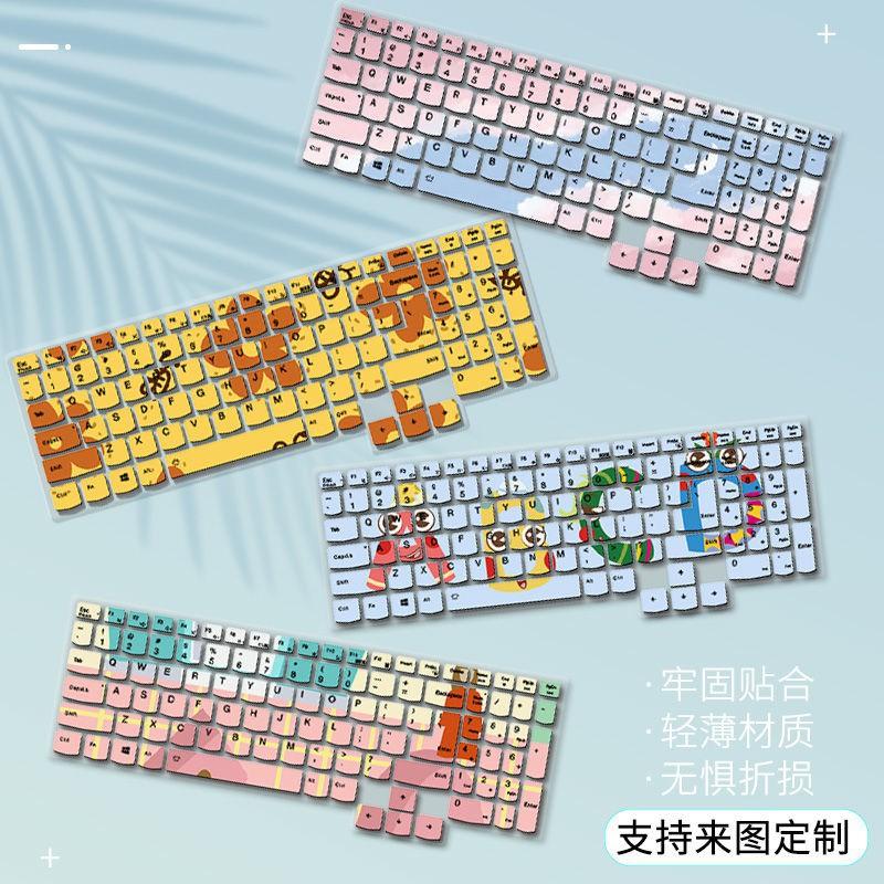 聯想拯救者R7000/P定制鍵盤膜Y7000筆記本15.6寸Y9000X保護套Y520