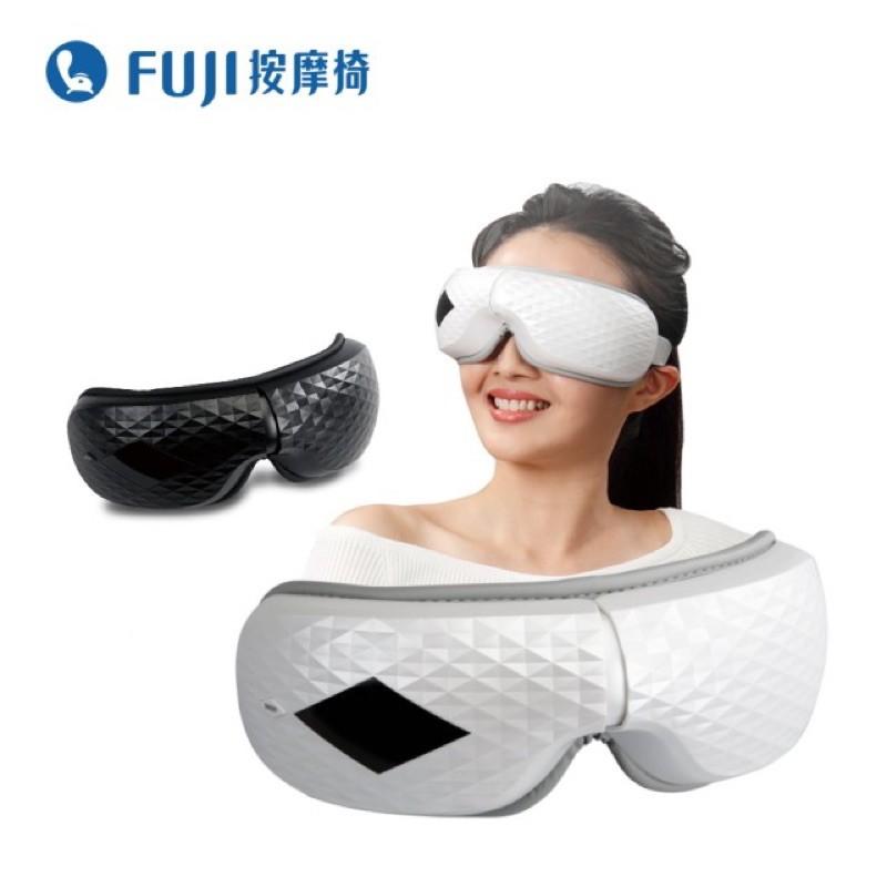 FUJI愛視力眼部按摩器 FG-233 (白色)