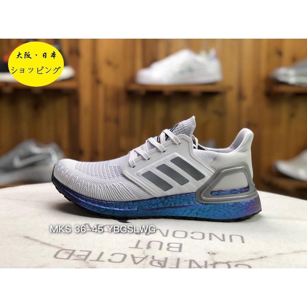 Adidas ultra boost 20 6.0 運動 跑步鞋 EG0755