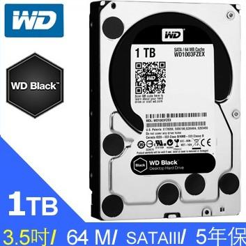 WD 黑標 1TB 3.5吋 電競硬碟 WD1003FZEX