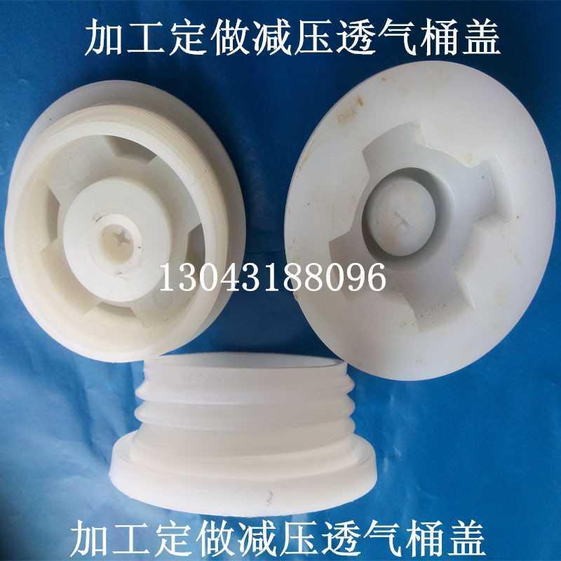 200L塑膠桶蓋油桶塑膠蓋 塑膠絲扣蓋外絲蓋化工桶封口蓋防盜蓋
