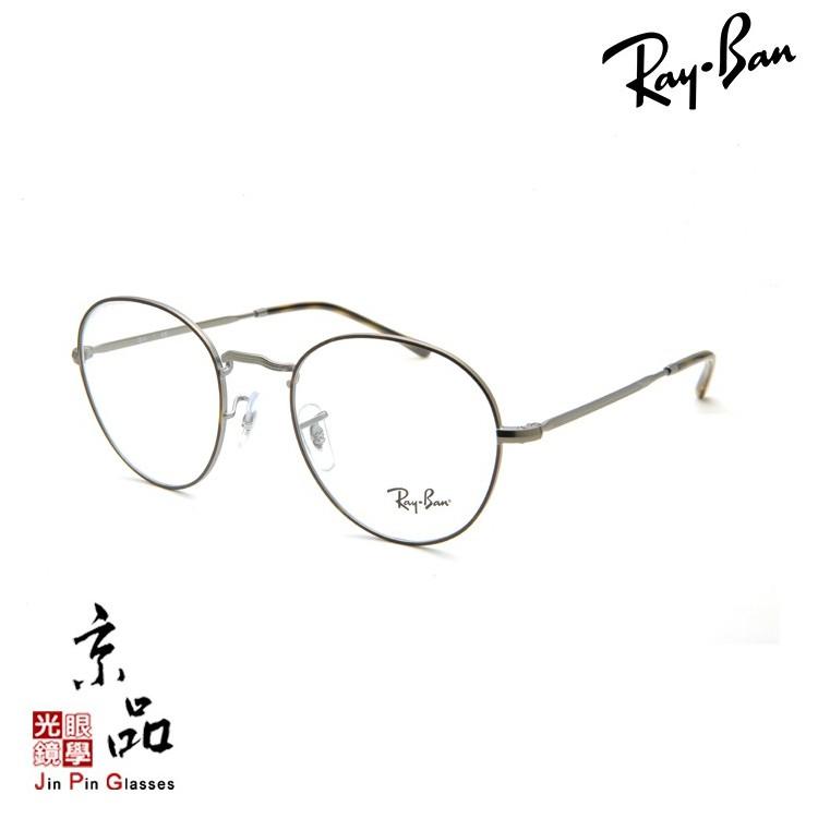 【RAYBAN】RB 3582V 3034 51mm 玳瑁面鐵灰框 雷朋光學鏡框 直營公司貨 JPG 京品眼鏡