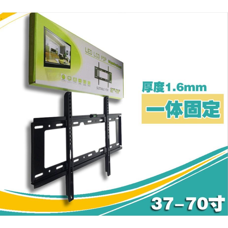 【牛牛柑仔店】加厚冷鋼板 39~70吋 LED LCD液晶電視壁掛架 孔距60x40cm 鴻海 InFocus 60吋