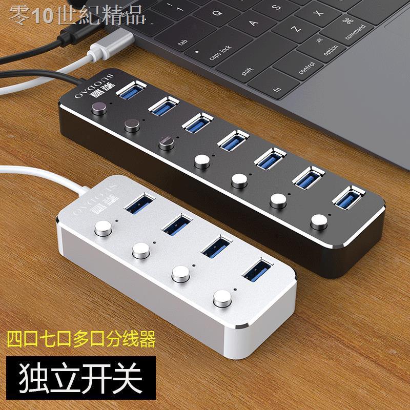 現貨❀❣電腦usb3.0擴展器一拖四7筆記本集線器插頭多口轉接頭長線hub多孔多接口轉換器多功能分線器帶電源帶獨立開關