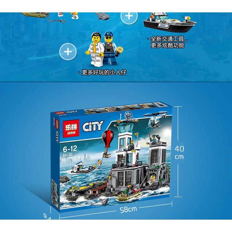✴樂高城市系列海上監獄島60130警察局飛機拼裝益智積木男孩子玩具