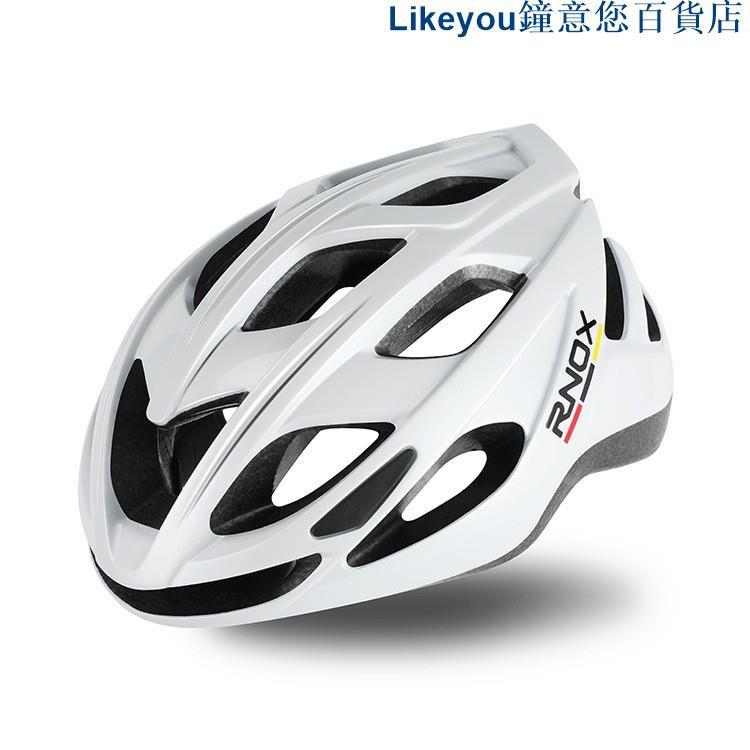 【M.V國際代購】頂級RNOX空力 AERO空力安全帽/直排輪/溜冰/滑板/公路車
