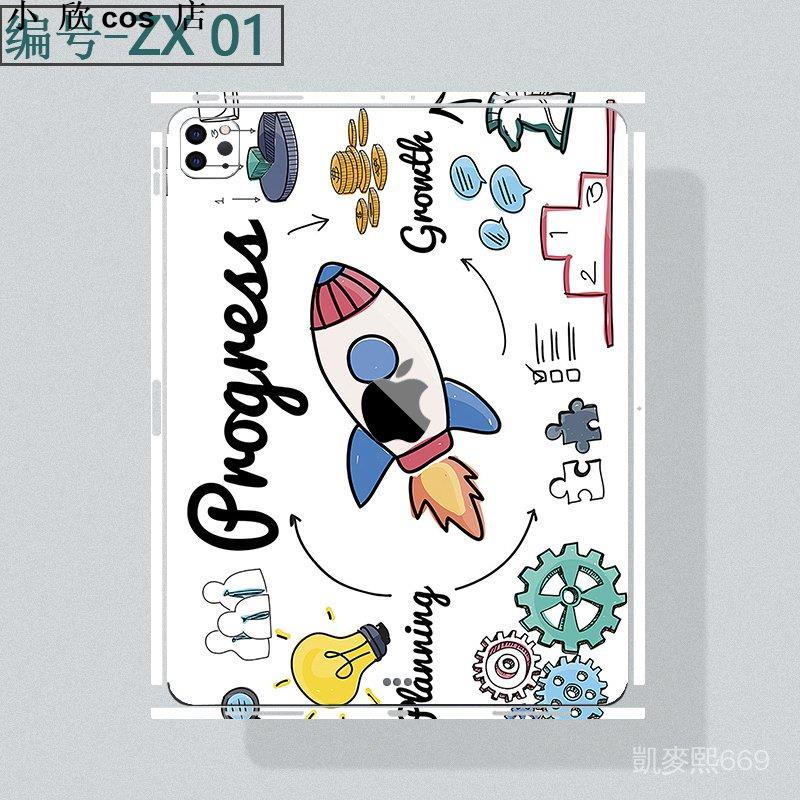 iPad平板保護膜*適用2021款pro11/12.9英寸平板m1電腦貼紙A2377機身air4背面