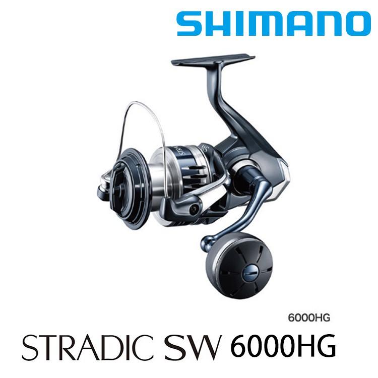 SHIMANO 20 STRADIC SW 6000HG [漁拓釣具] [紡車捲線器]