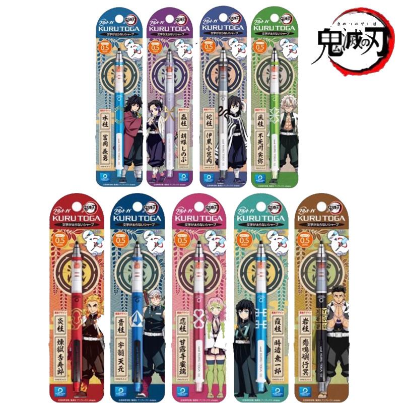鬼滅之刃自動鉛筆 →❥現貨熱銷款 日本UNI三菱KURU TOGAM5鬼滅之刃限定煉獄杏壽郎學生旋轉自動鉛筆