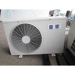 破盤出清價[龍宗清] 皇家分離式冷氣(隱藏式) 1.8噸 (14122702-0005) 台南市