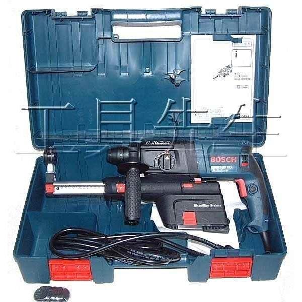 GBH2-23REA【工具先生】BOSCH 德國*兩用款*四溝 吸塵 集塵 免出力 鎚鑽 電鑽 集塵器可隨時拆下