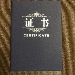 證書 獎狀外殼 certificate 桃園市