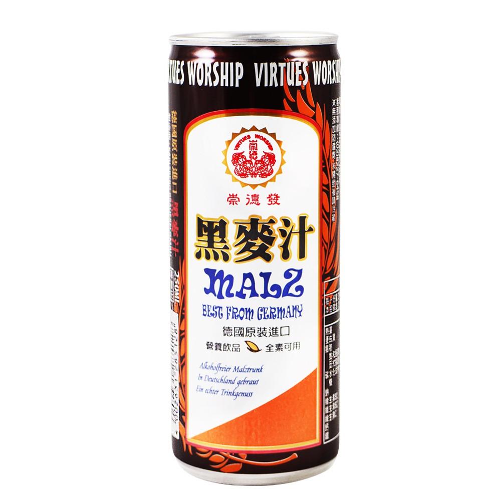 【免運費-請先詢問庫存】崇德發 易開罐黑麥汁(250mlx24罐)