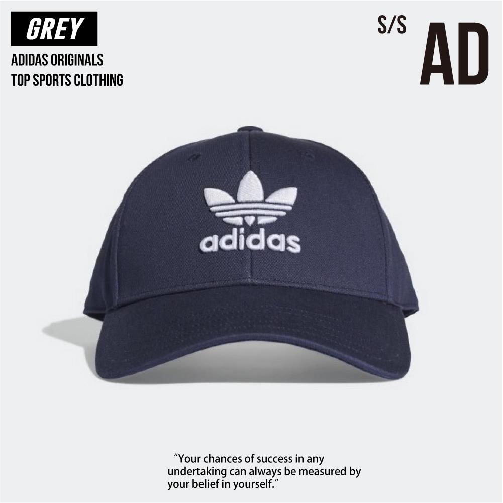 Adidas 愛迪達 經典三葉草 老帽 帽子 暗藍色 DV0174 全新正品 統一發票 快速出貨
