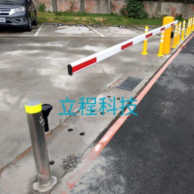 柵欄機 電動柵欄機 停車場 遙控器 紅綠燈 感應線圈 含基本安裝可以到現場估價