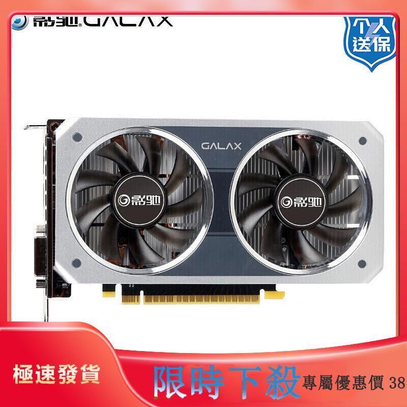 影馳GTX1050TI 1650 1660吃雞遊戲電腦獨立顯卡技嘉1660S 6G顯卡