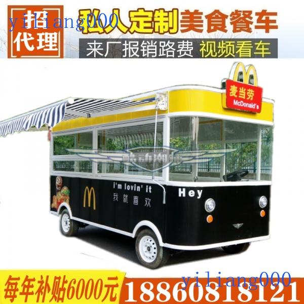 餐車多功能小吃車手推擺攤流動快餐車移動早餐車電動四輪房車