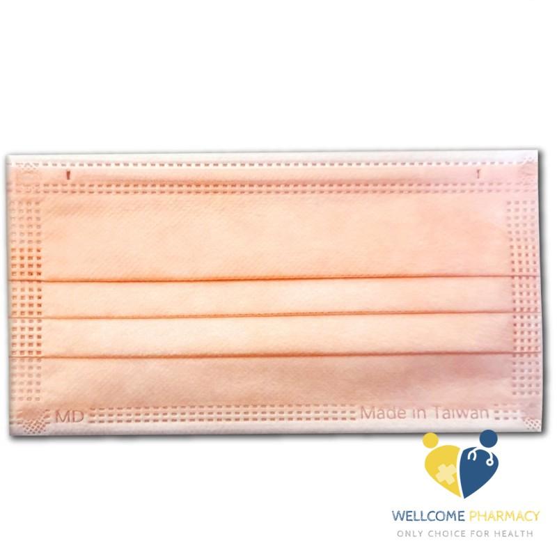 上好生醫 醫療口罩 (蜜糖橘,粉橘) 雙鋼印 50入/盒 唯康藥局