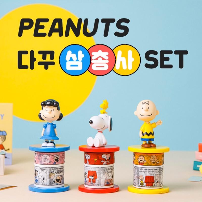MI韓國代購|韓國文創 熱銷 10x10 史努比正版紙膠帶座台組