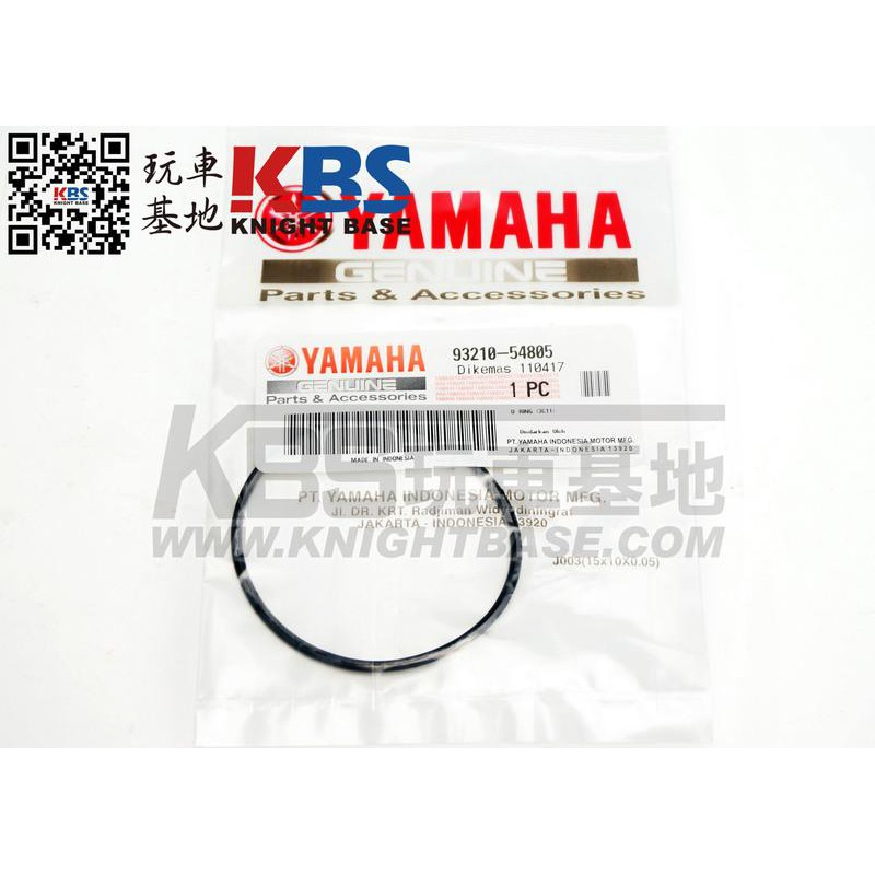 【玩車基地】YAMAHA 山葉原廠零件 YZF-R15 M-SLAZ 機油濾心O環 O-RING 93210-54805