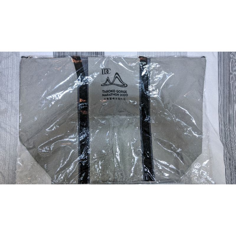2020 太魯閣峽谷馬拉松 衣保袋