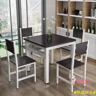 【現貨】家用餐桌椅組合四方桌吃飯桌四方桌小戶型飯店快餐桌椅簡約餐桌椅 屏東縣
