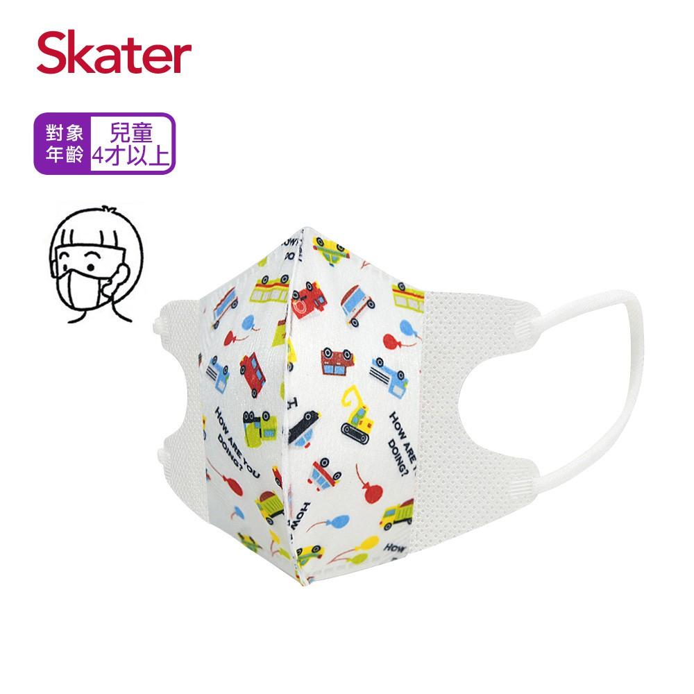 Skater兒童立體醫療用口罩