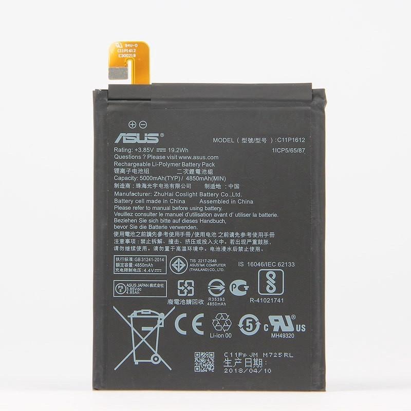 原廠電池 Asus 華碩 ZenFone 3 ZE553KL C11P1612 電池 Z01HDA SIM Zoom S