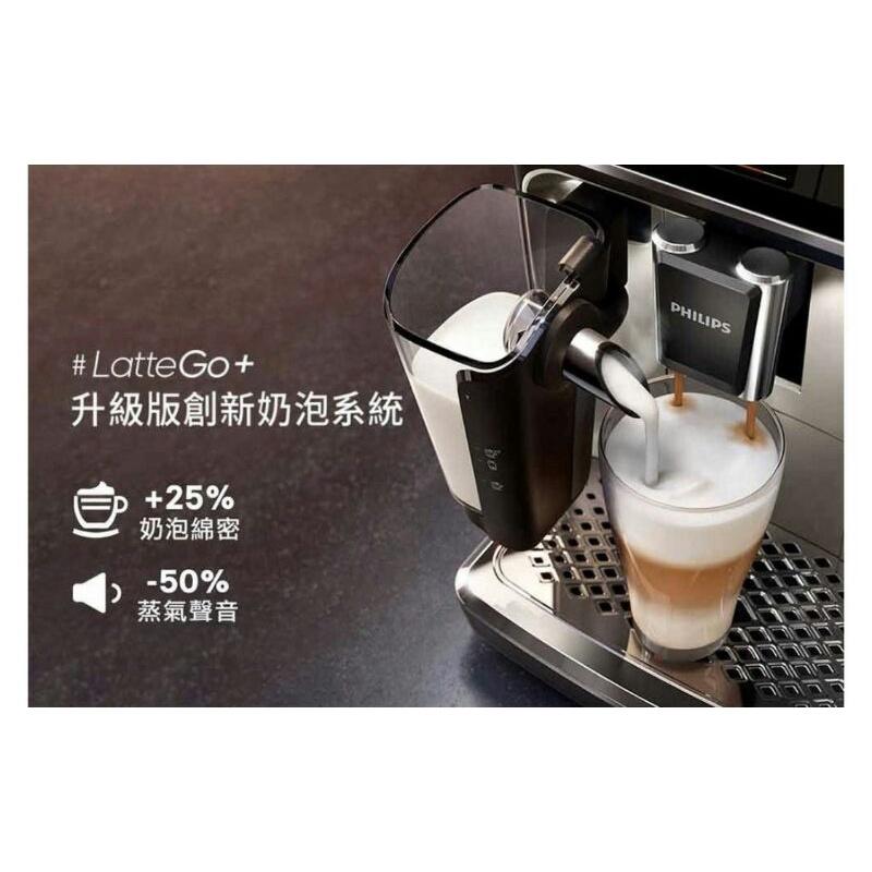 飛利浦 PHILIPS 全自動義式咖啡機(銀) EP5447二手商品功能正常
