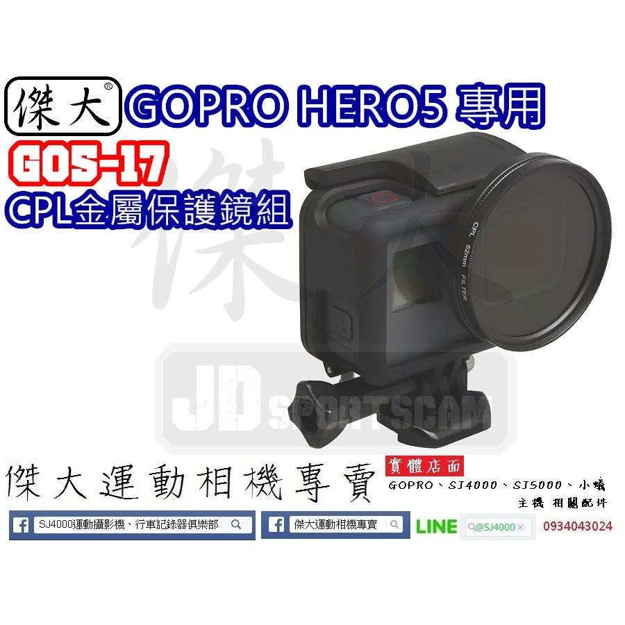B W Xs Pro 58mm Ksm Htc Pl Mrc2 Nano Xsp Cpl Mrc 72mm