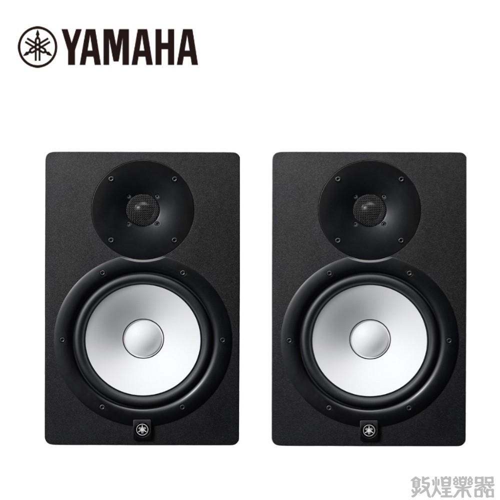 YAMAHA HS5 主動式監聽喇叭 5吋【敦煌樂器二館】