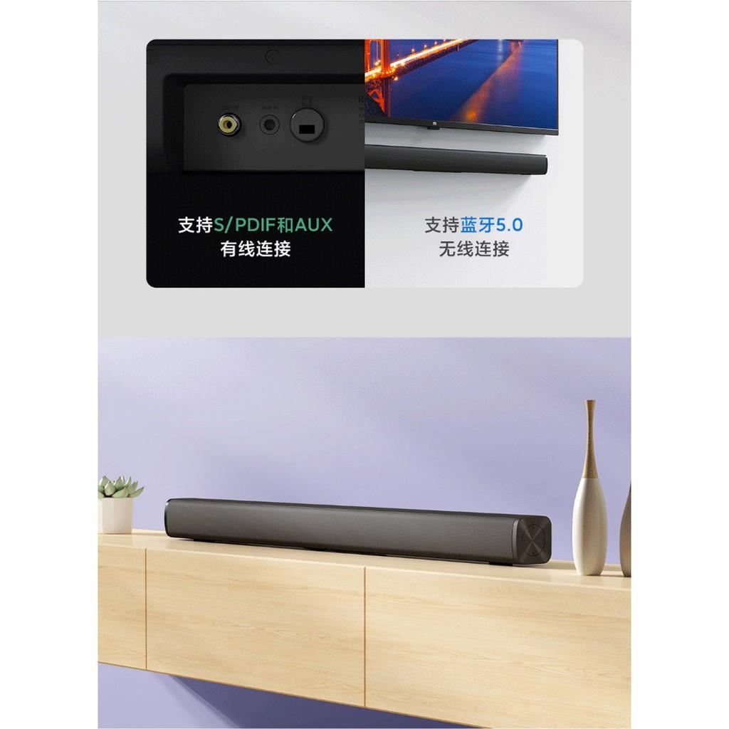 小米 紅米 Redmi電視音響 SoundBar 電腦音響 環繞音響 藍牙音響 藍芽喇叭 環繞音貨